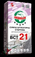 ANSERGLOB ВСТ 21 смесь штукатурная стартовая цементно-известковая для машинного нанесения