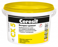 CX 5 Экспресс-цемент