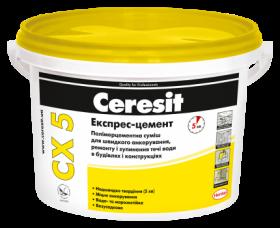 CX 5 Експрес-цемент