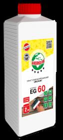 ANSERGLOB EG 60 Грунтуюча емульсія глибокопроникаюча 5л
