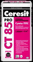 Ceresit CT 85 (pro)
