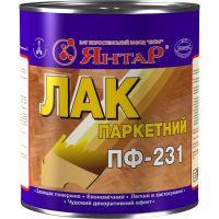 Лак паркетный ПФ-231 без запаха ТМ Янтарь
