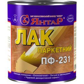 Лак паркетний ПФ-231 без запаху ТМ Янтар