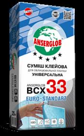 ANSERGLOB BCX 33 Смесь клеевая