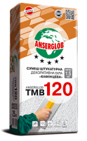 ANSERGLOB ТМB 120 смесь штукатурная декоративная «камешковая» белая зерно 2,0 мм