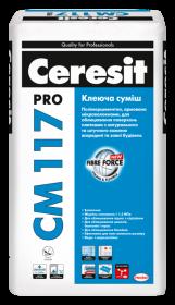 Клеящая смесь Ceresit CM 117 pro