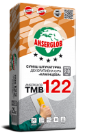 ANSERGLOB ТМB 122 смесь штукатурная декоративная «камешковая» серая зерно 2,0 мм