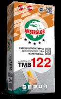 ANSERGLOB ТМB 122 смесь штукатурная декоративная «камешковая» серая зерно 1,5 мм