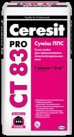 Ceresit CT 83 (pro)