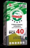ANSERGLOB BCX 40 Суміш клейова і армуюча