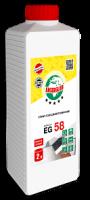 ANSERGLOB EG 58 Грунтуюча емульсія глибокопроникаюча