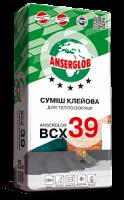 ANSERGLOB BCX 39 Смесь клеевая для теплоизоляции